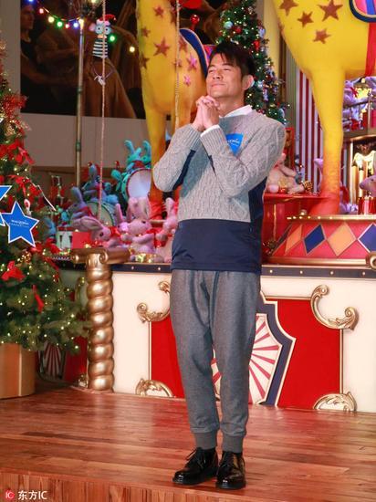 郭富城出席圣诞义卖筹款活动开幕礼