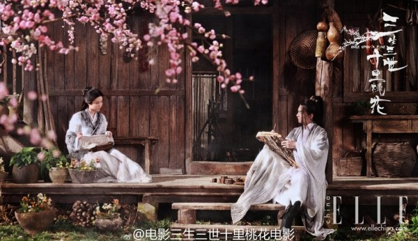 刘亦菲&杨洋