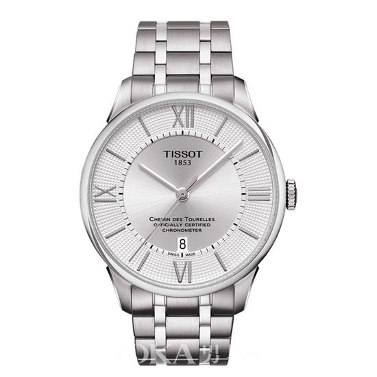 天梭杜鲁尔系列天文台认证款男士腕表,RMB7550。