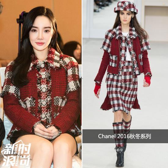 李小璐穿Chanel套装
