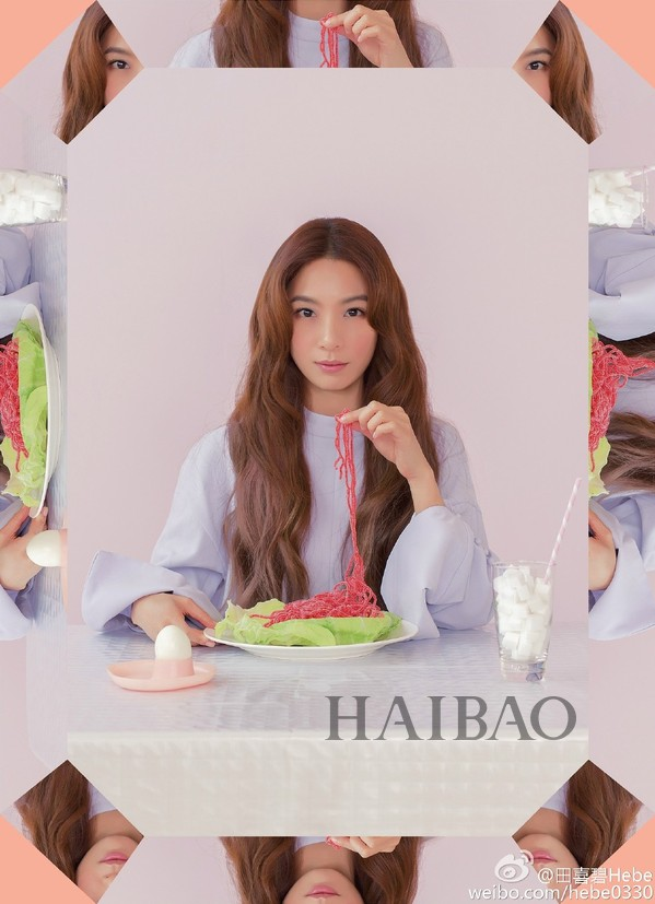 Hebe田馥甄