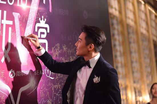 2016美妆V赏盛典之夜点亮上海之冬
