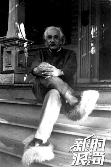 爱因斯坦穿毛毛鞋
