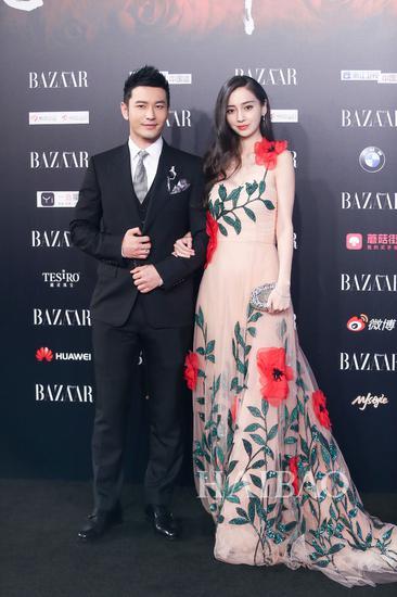 黄晓明、AngelaBaby现身2016芭莎明星慈善夜