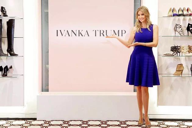 伊万卡-特朗普的同名品牌