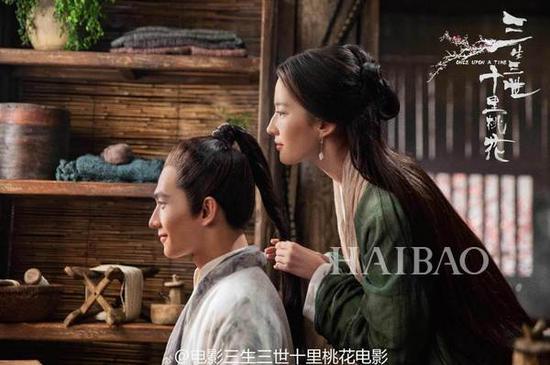 《三生三世十里桃花》电影版