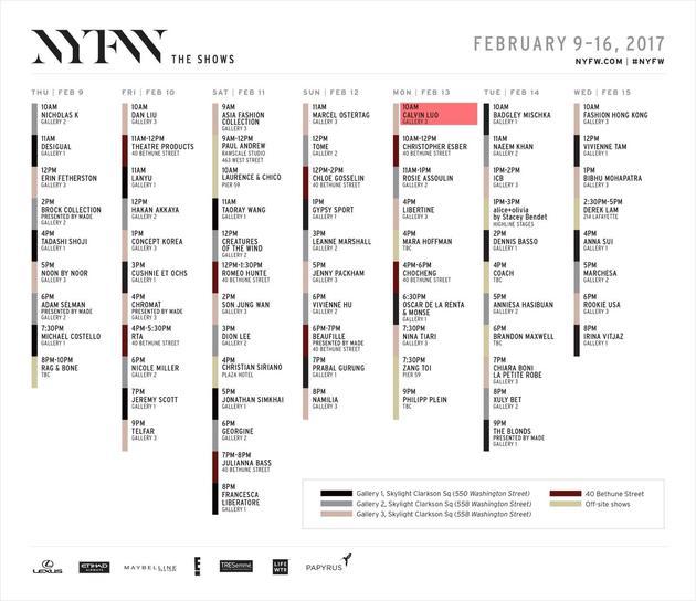 2017秋冬纽约时装周日程