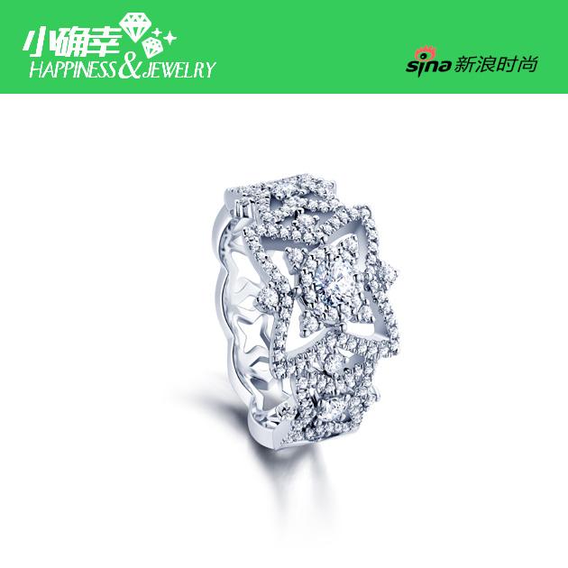 千葉星扉系列鑽石戒指