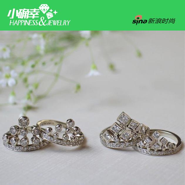 HStern-King&Queen系列戒指