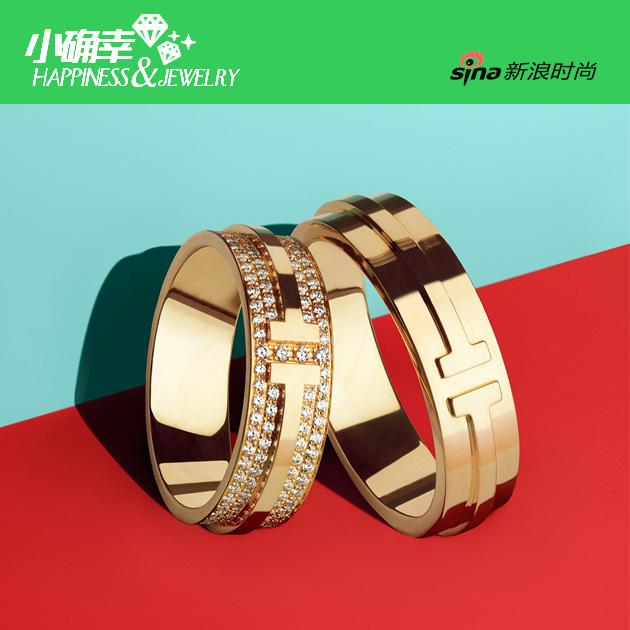 蒂芙尼Tiffany-T-Two18k黃金及黃金鑲鑽戒指
