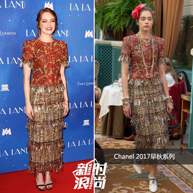 艾瑪斯通穿Chanel 2017早秋長裙亮相