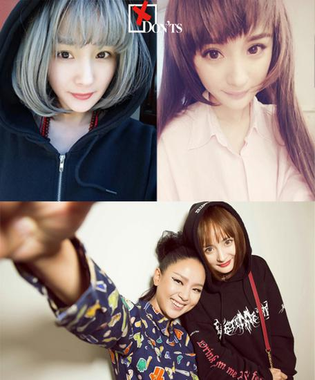 各种戴着齐刘海假发的照片