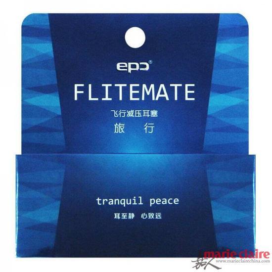 Filtemate飞行减压耳塞 ¥38.9