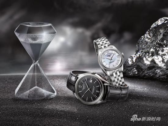 天梭全新宝环系列腕表