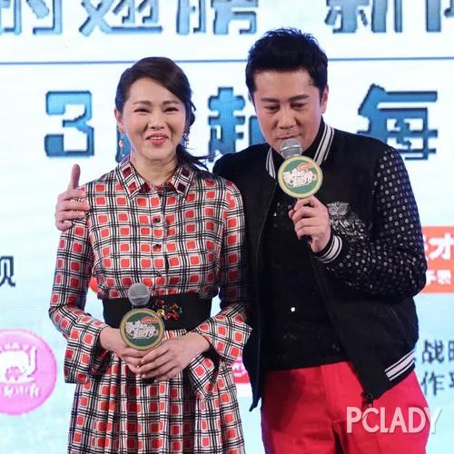 最近伊能静和蔡国庆参加某卫视综艺节目的新闻发布会