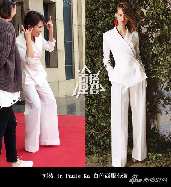 刘涛身穿Paule Ka白色西服套装