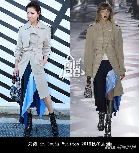 刘涛身着Louis Vuitton 2016秋冬系列