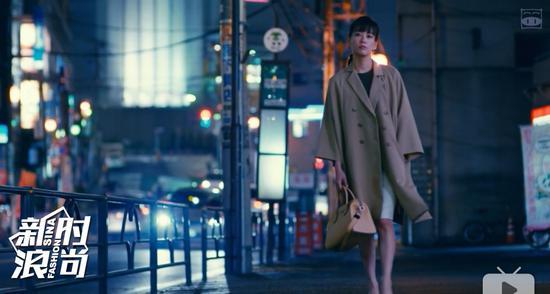 《东京女子图鉴》8