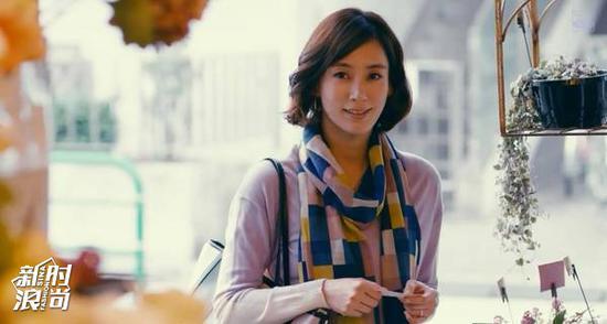 《东京女子图鉴》13