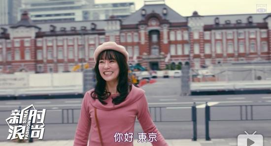 《东京女子图鉴》粉色系穿搭