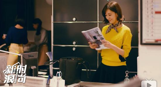 黄色毛衣搭配法式xi