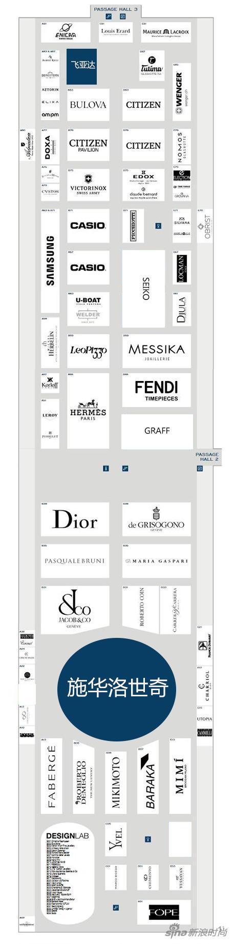 1.1号展厅品牌展位分布