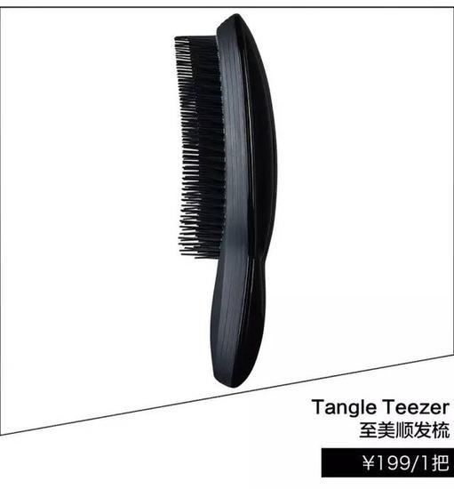 Tangle Teezer至美顺发梳