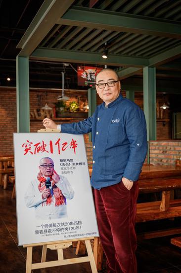 著名美食评论家董克平老师