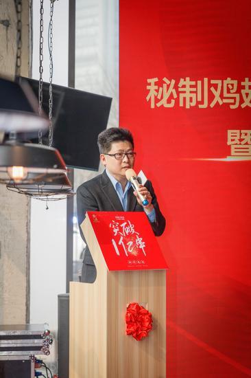 中国烹饪协会马辉部长发言