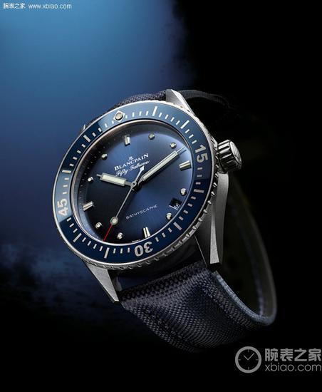 宝珀五十噚深潜器腕表