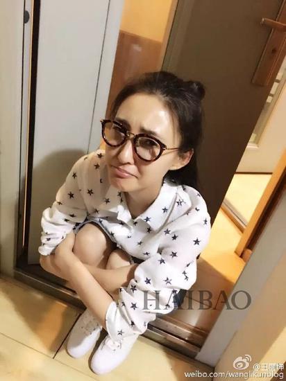 王丽坤微博素颜照