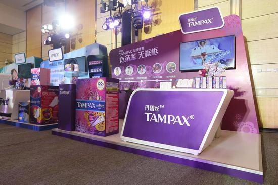 Tampax01