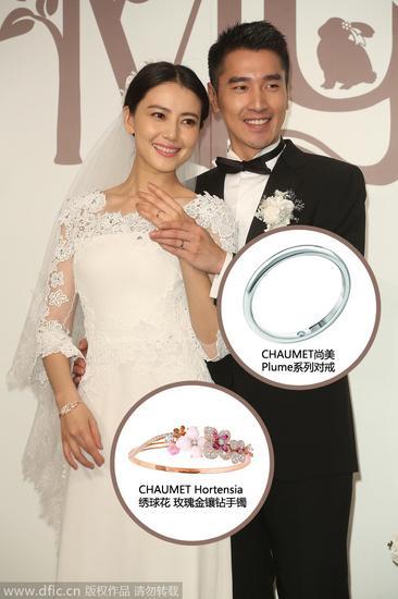 赵又廷、高圆圆结婚典礼