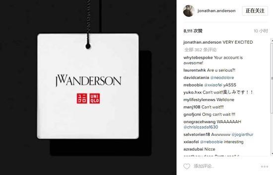 J.W. Anderson联手优衣库推出合作系列