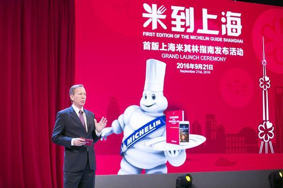 米其林上海发布会现场 图片来源:米其林集团