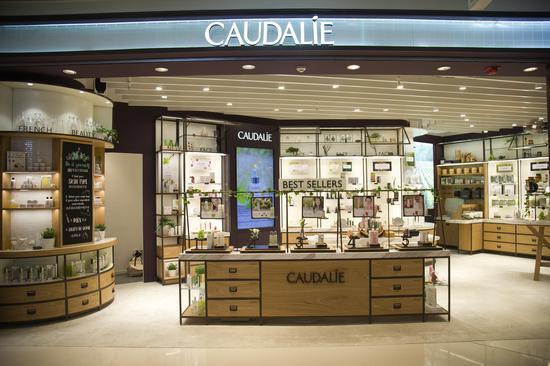 上海国金中心首家欧缇丽(Caudalie)体验店全新盛大开业