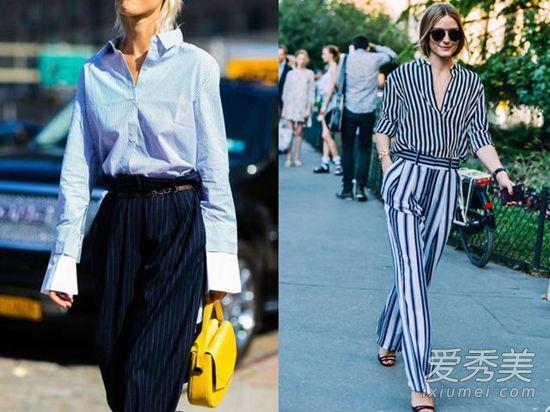 条纹衬衫+长裤