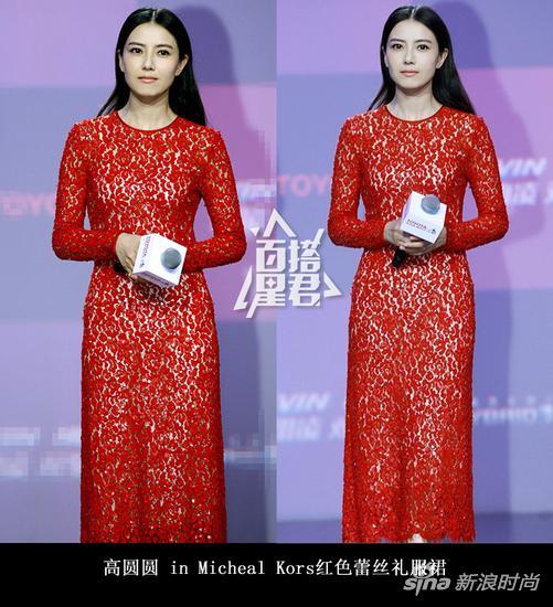 高圆圆身着红色蕾丝裙