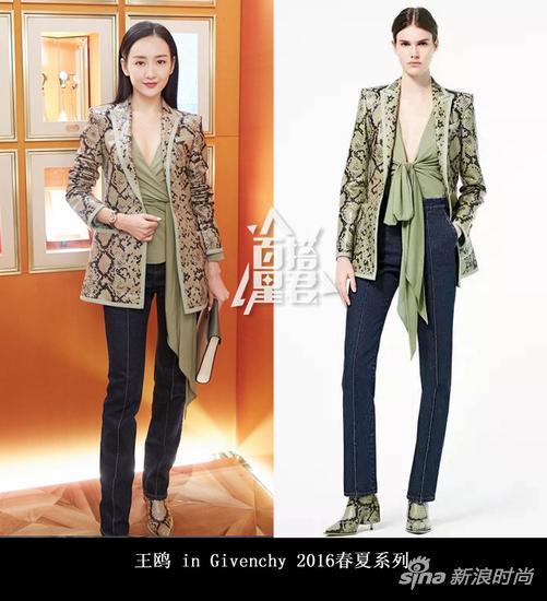 王鸥身着Givenchy2016秋冬系列