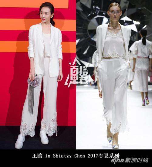 王鸥身着Shiatzy Chen 2017春夏系列白色西装