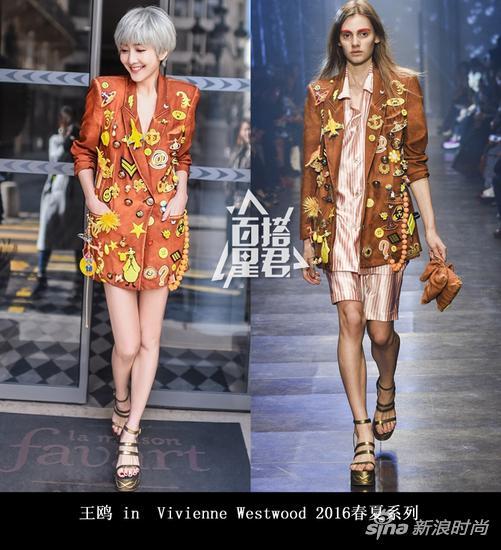 王鸥身穿Vivienne Westwood 2016秋冬