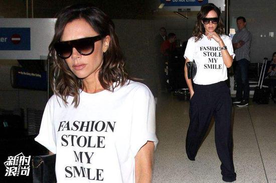 """贝嫂的""""fashion stole my smile""""T恤"""