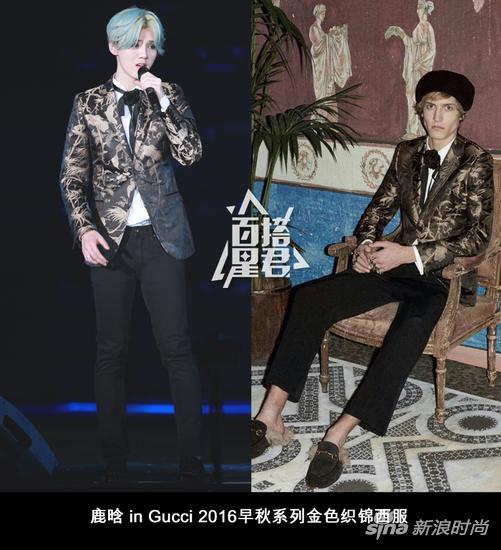 鹿晗身着Gucci2016早秋系列金色织锦西服