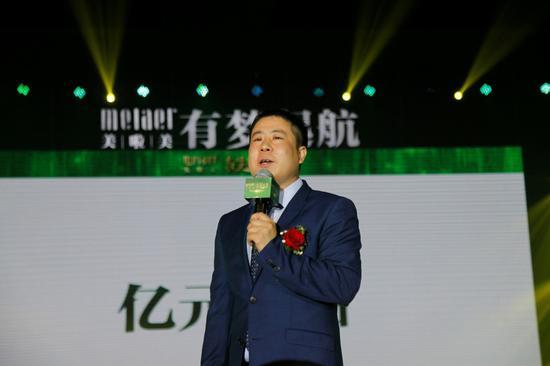 总经理武晶磊先生发表致辞