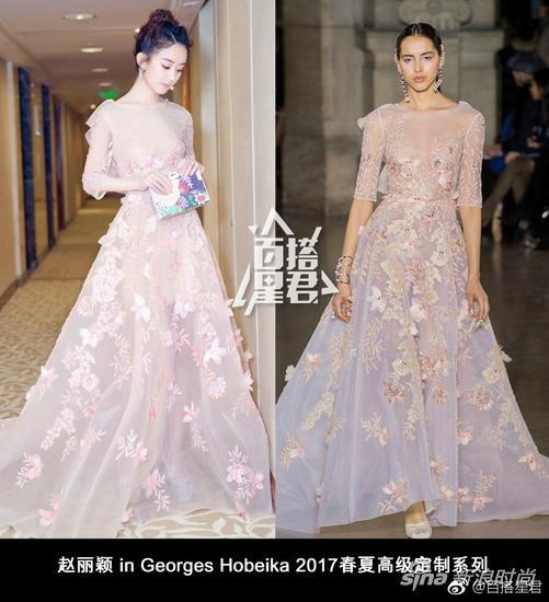 赵丽颖身穿Georges Hobeika 2017春夏高级定制系列礼服