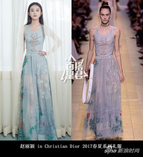 赵丽颖身穿Christian Dior 2017春夏系列