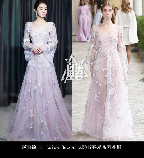 赵丽颖身穿Luisa Beccaria2017春夏系列礼服