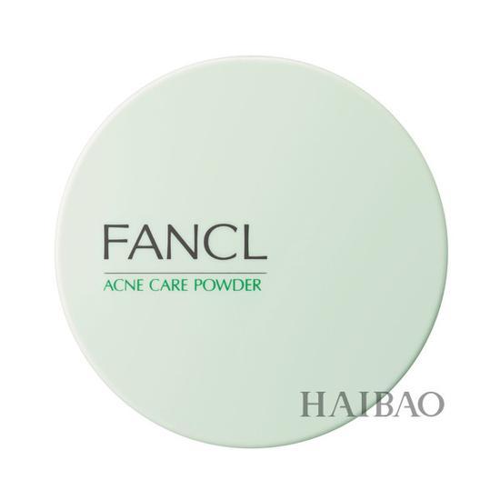 Fancl祛痘控油粉末