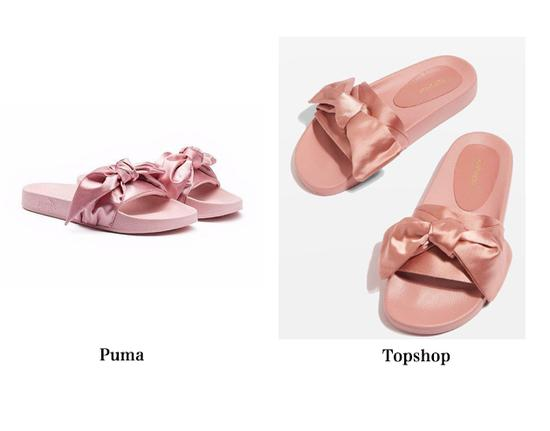 Puma PK Topshop