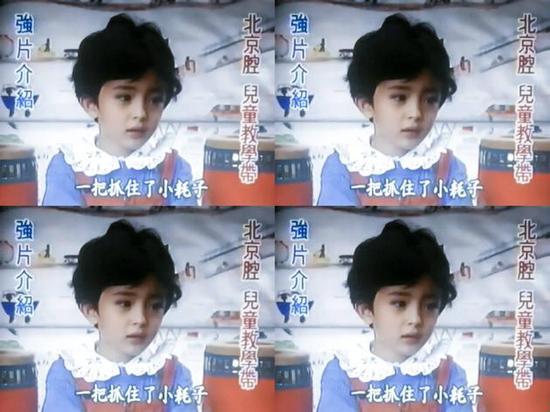 杨幂小时候视频截屏